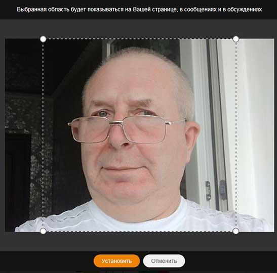Установка главного фото на странице в Одноклассниках