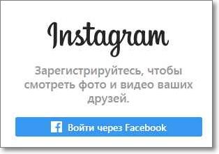 Instagram - как стать популярным