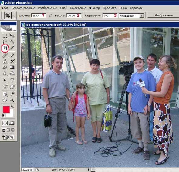 Подготовка фотографии к печати с помощью фотошопа