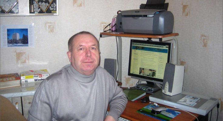 Пенсионер и компьютер